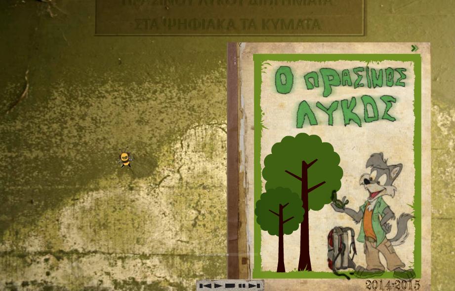http://vitataksi.wix.com/ebook